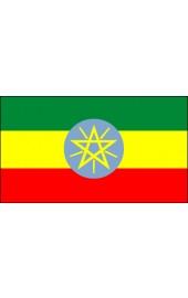 Etiopien Flagge
